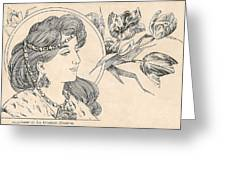 Victorian Lady - 1 Greeting Card