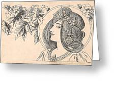 Victorian Lady - 4 Greeting Card