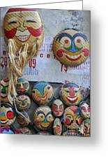 Vietnamese Bamboo Masks For Sale Greeting Card