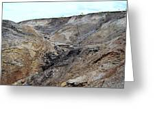 View From A Sinkhole Greeting Card
