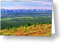 View From Ogilvie Ridge Lookout Greeting Card