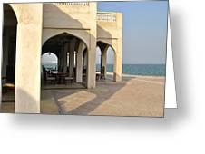 View Of Al Bandar At Doha Corniche Greeting Card
