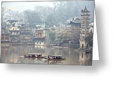 View Of Fenghuang Greeting Card