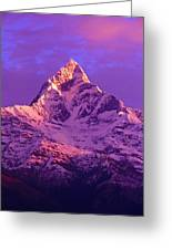 View Of Machhapuchhare At Sunrise From Greeting Card