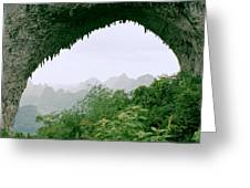 View Through Moon Hill In Guangxi In China Greeting Card
