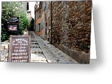 Village Alley Greeting Card