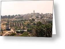 Village Of Beitin Greeting Card
