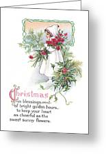Vintage Christmas Blessings Greeting Card
