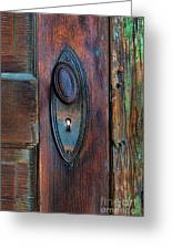 Vintage Door Knob Greeting Card