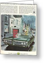 Vintage Gm Pontiac Greeting Card
