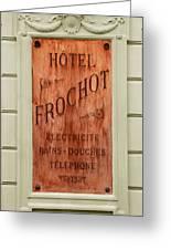 Vintage Hotel Sign 3 Greeting Card