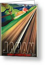 Vintage Japanese Government Railways Poster Greeting Card