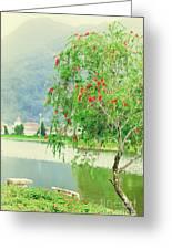 Vintage Landscape Greeting Card