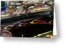 Vintage Metal Greeting Card