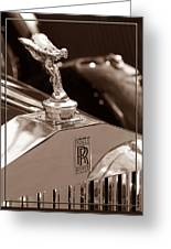 Vintage Rolls Royce 1 Greeting Card