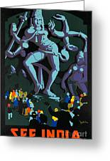Vintage See India Travel Poster  Greeting Card