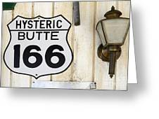Vintage Sign Hysteric Butte 166 Greeting Card