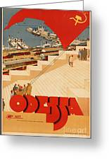 Vintage Ukraine Travel Poster Greeting Card