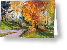 Viola In A Nice Autumn Day  Greeting Card