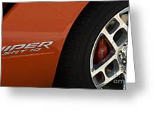 Viper Srt 10 Emblem And Wheel Greeting Card