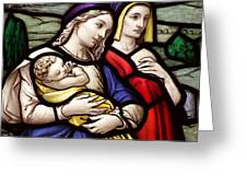 Virgin Mary And Baby Jesus Stained Glass Greeting Card