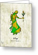 Virgo Artwork Greeting Card