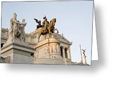 Vittoriano. Monument To Victor Emmanuel II. Rome Greeting Card