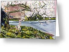 Vnucka-pirner Greeting Card