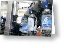 Vodka Bottling Machine Greeting Card