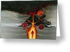 Volcanic Eruption Greeting Card