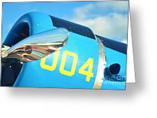 Vultee Bt-13 Valiant Nose Greeting Card