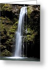 Waikani Waterfall Greeting Card