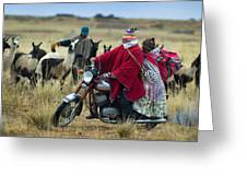 Walk Through The Highlands. Republic Of Bolivia.  Greeting Card