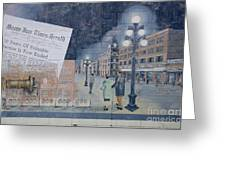 Wall Art Moose Jaw 2 Greeting Card