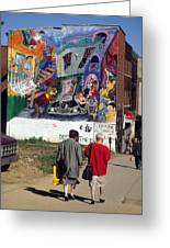 Wall Mural In Montreal Greeting Card