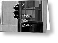 Wall Street And Broadway Greeting Card