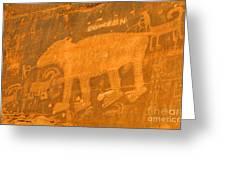 Wall Street Cliffs Petroglyph - Moab Greeting Card