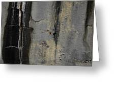 Wall Texture Number 5 Greeting Card