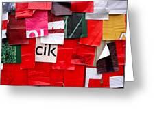 Wallpaper 3 Greeting Card