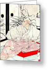 Warrior Kiyomori 1882 Greeting Card