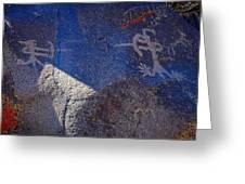Warrior Petroglyph Greeting Card