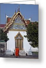 Wat Benchamabophit Monks Residence Dthb187 Greeting Card