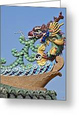 Wat Chaimongkol Pagoda Dragon Finial Dthb787 Greeting Card
