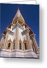 Wat Chalong Exterior Greeting Card