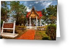 Wat Kham Chanot Greeting Card