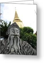Wat Phrakaew Guardian Greeting Card