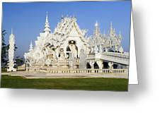 Wat Rong Khun Greeting Card