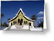 Wat Sen Greeting Card