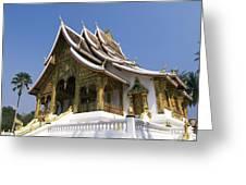 Wat Sen II Greeting Card