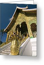 Wat Sen Naga Heads Greeting Card